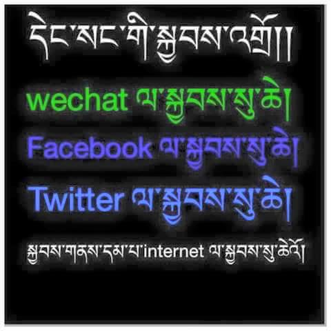 internet refuge