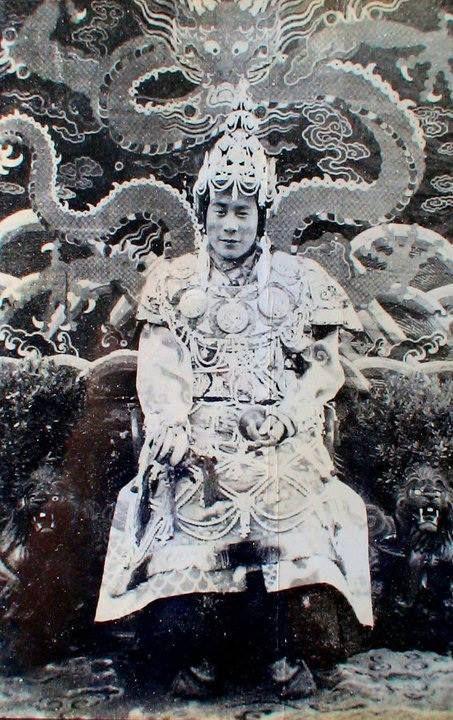 dalai lama heruka