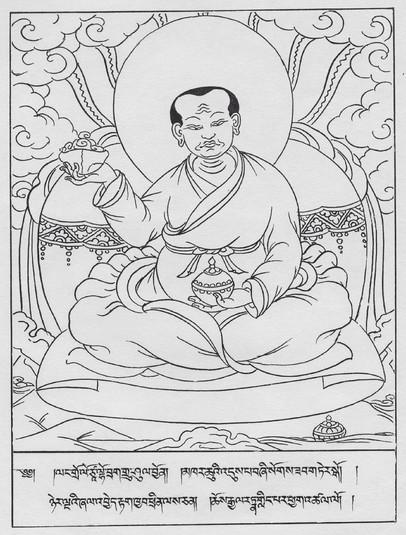Ratna Lingpa icon