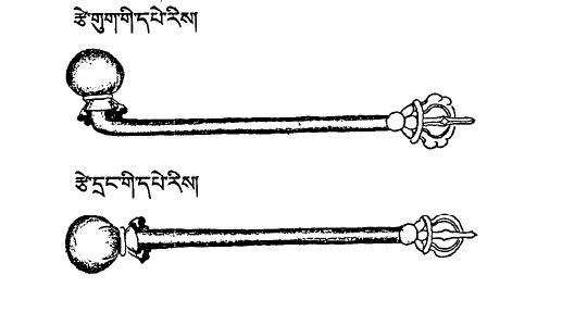 Yookcho sticks 1